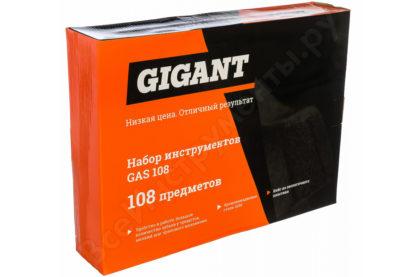 Набор инструментов Gigant 108 предметов GAS 108. Раменское.