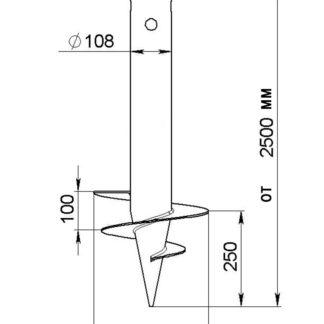 Винтовая свая 108 мм — 2500 мм (Копировать)